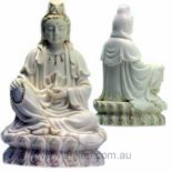 Quan Yin Statue Ivory & Gold 95mm Quan Yin statue sitting holding vase of Compassion Goddess of Mercy and CompassionAlso known as Guan Yin and Kwan YinQu. Please Click the image for more information.